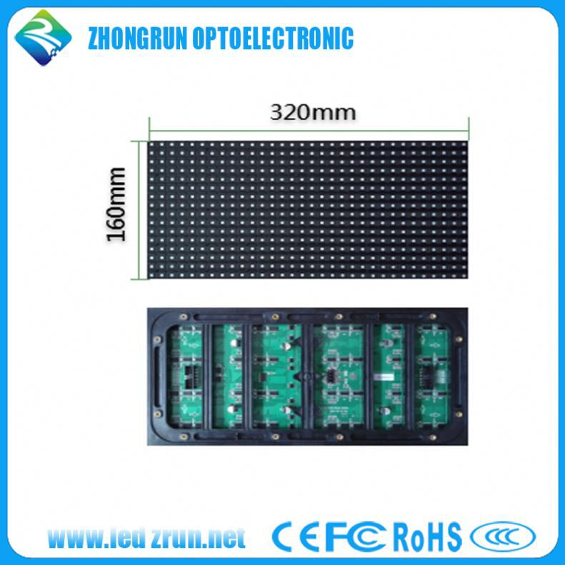 Shenzhen best factory High Brightness P10 Led Screen Smd Outdoor For Building for theater