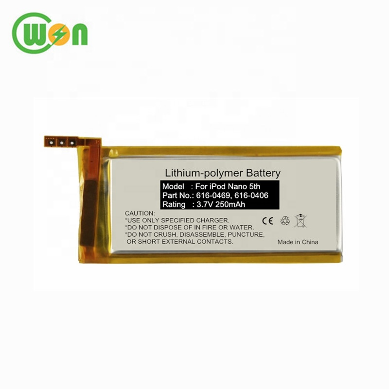 616-0469 616-0406 616-0467 P11G73-01-S01 batteria di ricambio per Apple iPod Nano 5th Gen 3.7 V 250 mAh polimeri di litio per MP3
