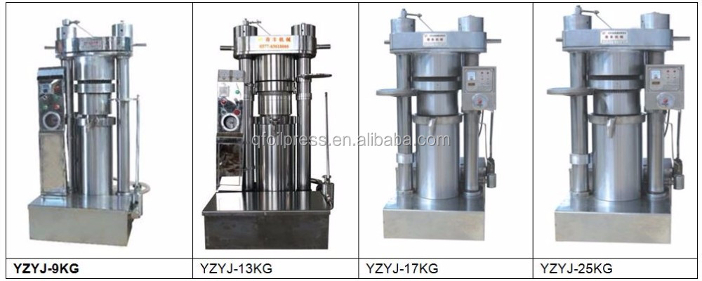 Small Oil Mill Mini Oil Press Machine Buy Small Oil Mill