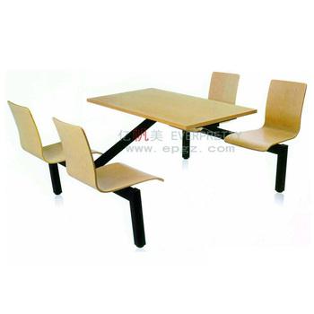 Moderne Restauration Chaises Tables De Cafe Et Ensemble Meubles Restaurant