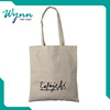 Most loved by the buyer organic cotton tote bag cotton gift bag cotton bag strap