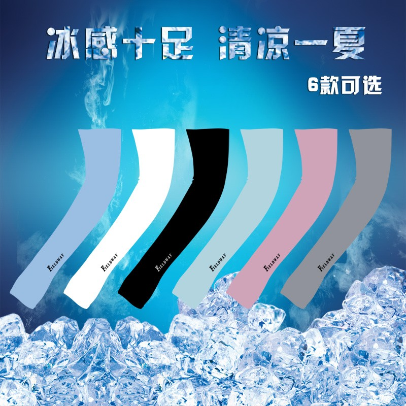 Popular Outdoor Sport Elastic Seamless Cool Arm Sleeves With Ice Silk Fabric