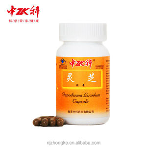 Alibaba express Health food Reishi Mushroom Powder/Ganoderma Slimming Capsule