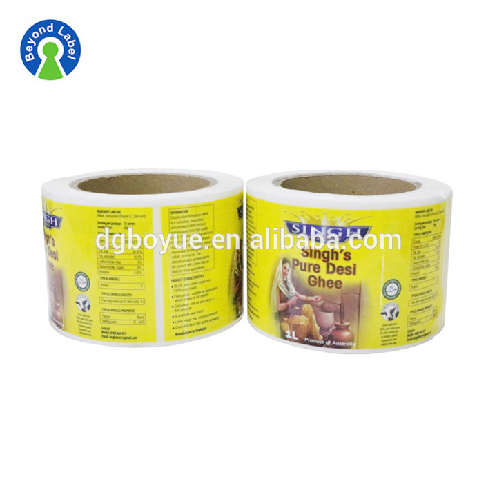 Custom Private Printing Daily Necessities Roll Adhesive Package Labels