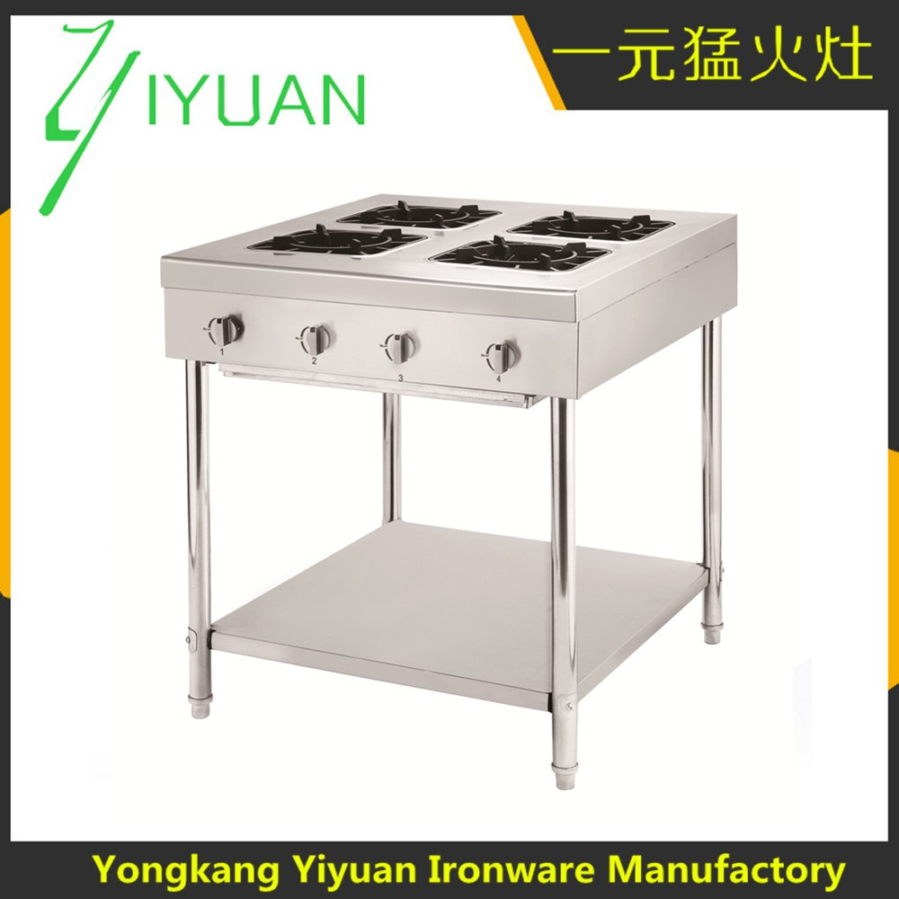 China Electric Cooking Stove, China Electric Cooking Stove ...