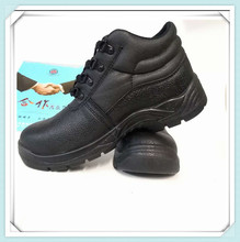 Brand new rubber hard work shoes Athletic Style Pvc Rubber Work Shoes with low price