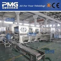 QGF-600 5 Gallon bottle / barrel drinking water bottling line PMG