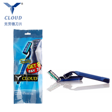 Best Selling Double Sided Razor / Disposable Shaving Razor Blades