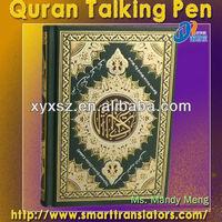 Arabic Color printed Quran reader pen prices