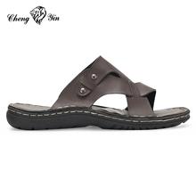 bbd804b13 PU slipper, PU slipper direct from Foshan Chengyin Trade Ltd. in CN