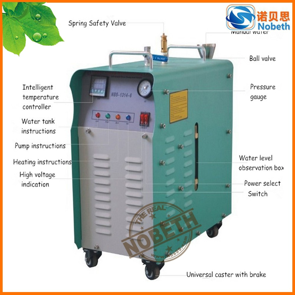 High Pressure Laboratory Steam Boiler, High Pressure Laboratory ...
