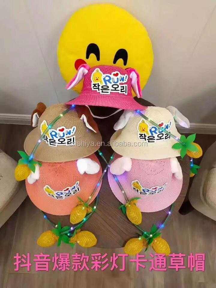 Musim Panas Kelinci Topi Dengan Air Nanas Memompa Dan Bergerak Naik Turun Telinga Plush Lembut Kelinci Animasi Cap Mewah Led Anak Anak Topi Buy