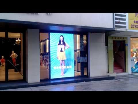 Shenzhen New Digital Technology Window Glass Led Display
