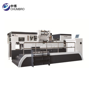 6800*2300*2500mm automatic die cutting and folding machine
