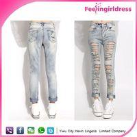 Alibaba Women's Clothing Wholesale Price No Moq Drop ship Jeans Women