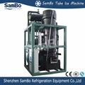 SamBo Factory Price New Design Edible 20T Tube Ice Plant Make Machine Philippines For Hotel Bar Coffee Drinks