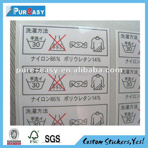 customized adhesive stickers for fabric