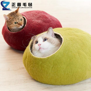 2019 trending product Wool cat cave/bed with beautiful design/pattern