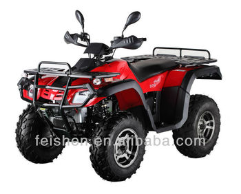 Atv 300cc 4x4 Street Legal Buyang Buyang Shaft Drive Atv Quad Bike