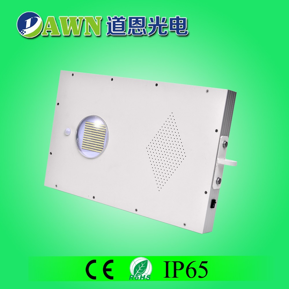 15W high efficiency 2015 new integrated all in one solar led street light wireless solar security camera