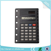 New Product 12 Max.Digits and General Purpose Calculator Style Calculator