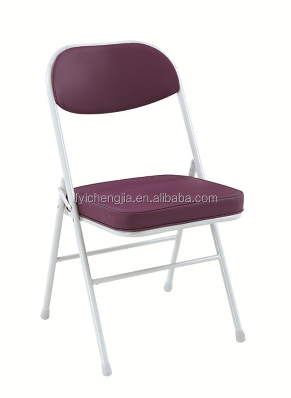 Used Metal Folding Chairs Folding Easy Chair Buy Folding Easy Chair Used Me