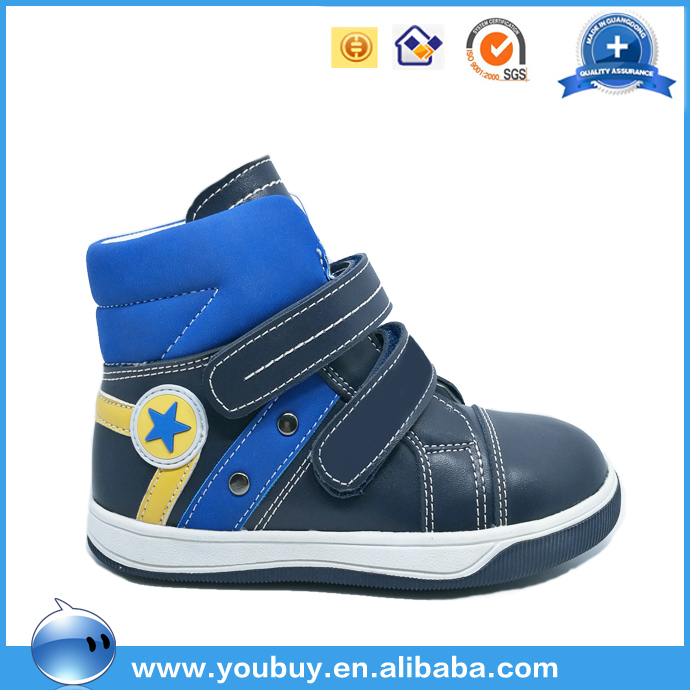 New Design Boys Football Basketball Shoes,Comfort Sole Kids Casual Sport Shoes