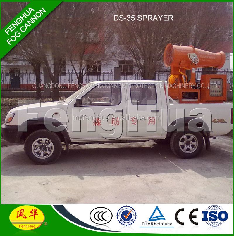 Agricultural misting nozzles pump manual sprayer pest control truck sprayer