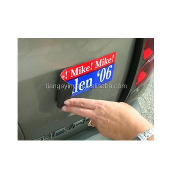 Custom Promotional Flexible Soft PVC Car Magnet