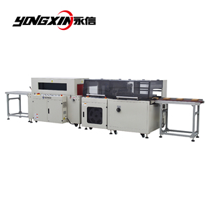 shrink wrap machine with heating tunnel/chamber