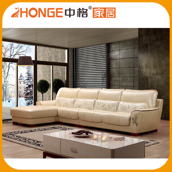 Por Designed Living Room Light Yellow Sofa Leather Bed Product On Alibaba