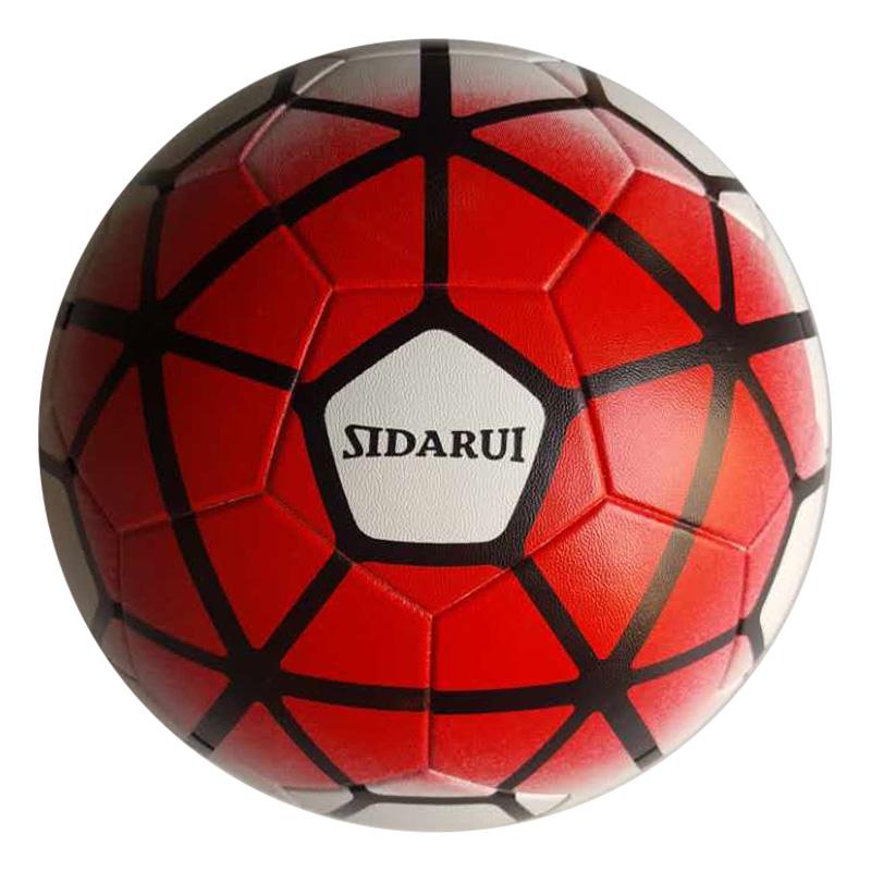 Venta al por mayor balones de football-Compre online los mejores ... 85e22f509105b