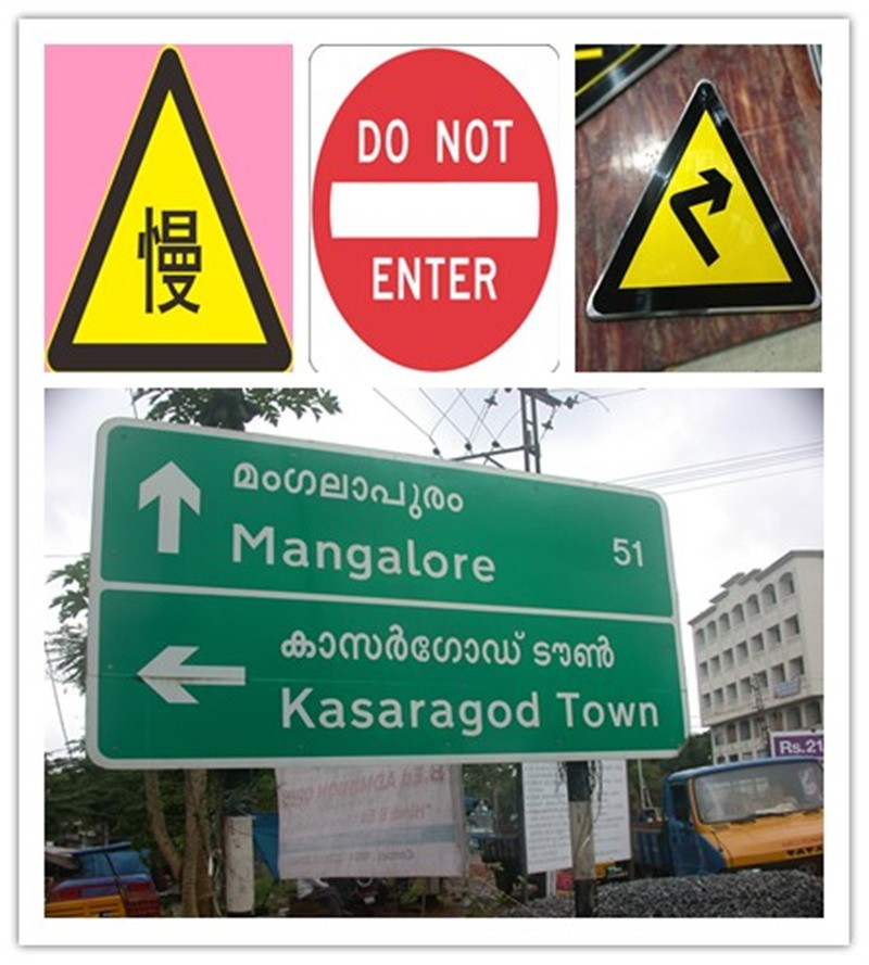 Traffic Sign Board Customized Size Pakistan Informative Road Sign ...