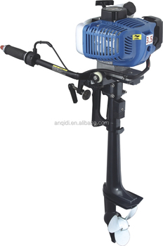 Small Outboard Motors >> 3 5hp Outboard Motor Xw4a 4 View Small 4 Stroke Outboard Motors Product Details From Zhejiang Anqidi Power Machinery Co Ltd On Alibaba Com