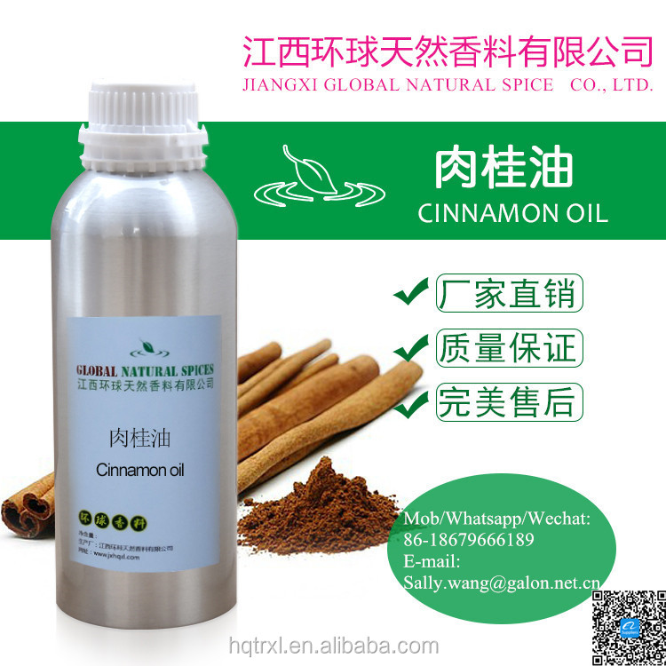 Factory supply natural Cinnamon Oil,cinnamon leaf oil Cas:8007-80-5