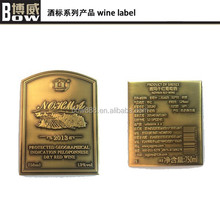 Vintage en relieve de metal sticker logo/botella de vino de peltre antiguo label