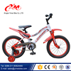 "Wholesale best price 20"" bike for kids/competitive children's bicycle price/China manufacture kids 20 bmx bike"