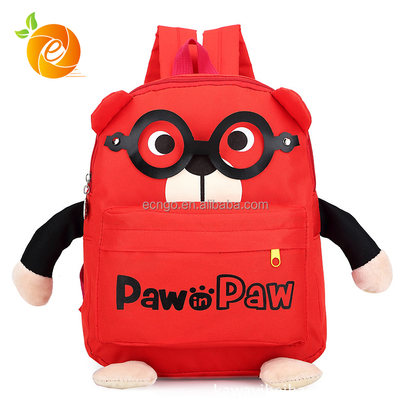 Factory Price Wholesale Custom Printed 600D Polyester Kid Cool Backpacks