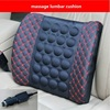 Car electric massage lumbar cushion