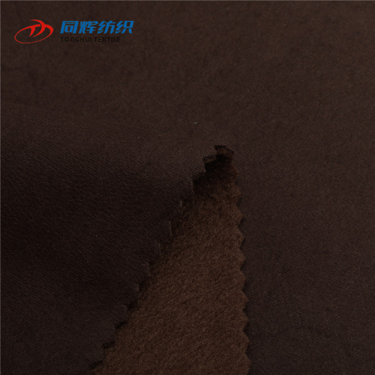 New Fashion Tear-Resistant Polyester 3 seater Knitted Faux Leather sofa Fabric For Home Textile