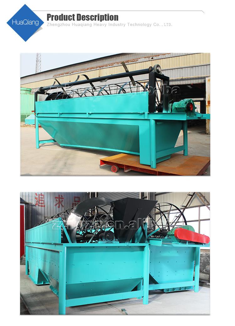 ผงแห้ง granulation screening machine
