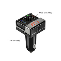 2018 A7 Car MP3 Player FM Transmitter for All Car with Cigaretter Lighter