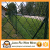 heavy duty l defending mesh / High quality chain link fence