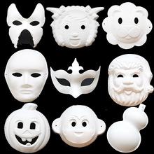 Diy Beyaz Maske Boyama Tanıtım Promosyon Diy Beyaz Maske Boyama