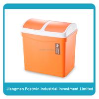 Ihouse PP sorted rubbish bin plastic double garbage bin waste recycle bin with swing lid