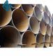 DN15-DN200 national standard 4 points-8 inch thick-walled steel pipe outer diameter 21.3-219 straight seam welded pipe