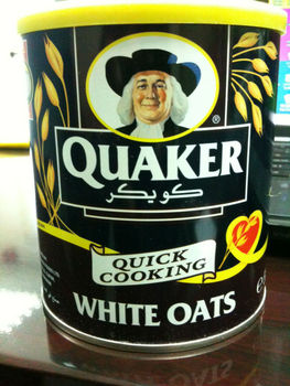 """a supplier alliance at quaker oats By investing the resources and time to build strong trust with its supplier, quaker oats developed a strategic alliance with {gatorade/graham """"on-site."""
