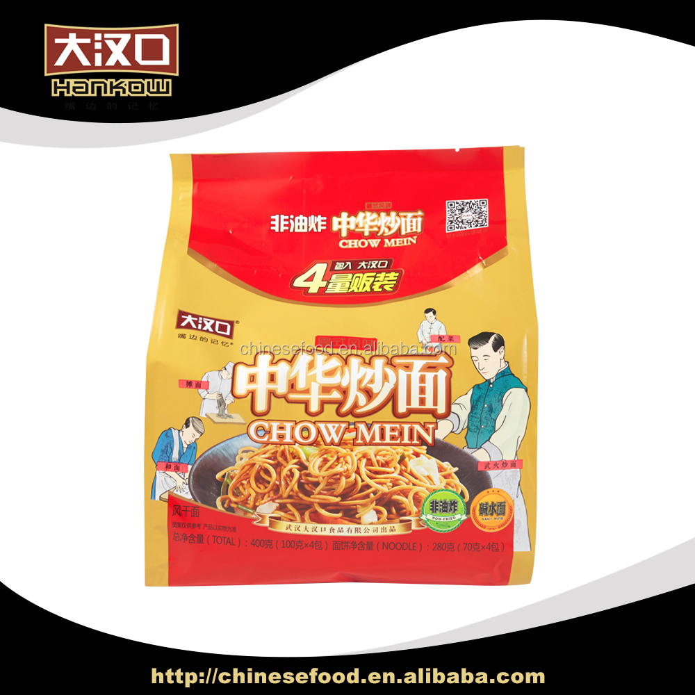 Healthy food professional low-fat famous chinese noodles