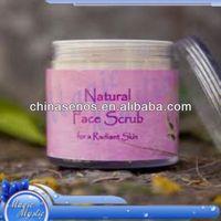 50g body firming cream in blister card