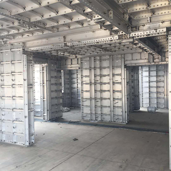 Anping Hot Sale Competitive Price Light Weight Aluminum Formwork For Construction